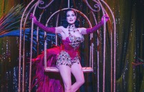 STRIP, STRIP, HOORAY BY DITA VON TEESE