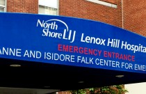 MASHA LOPATOVA: A Night At Lenox Hill Hospital