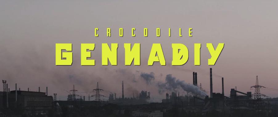 Crocodile Gennadiy