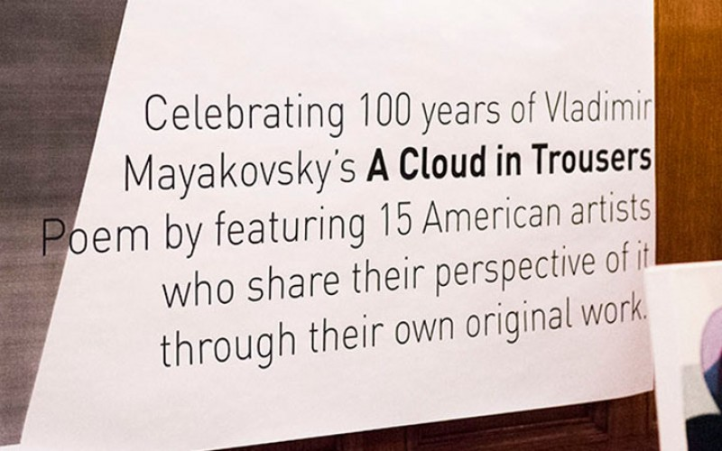 100 Year Celebration of A Cloud In Trousers